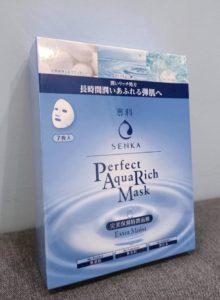 專科Senka-完美保濕特潤面膜
