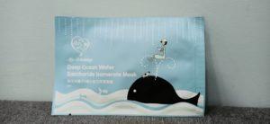 我的心機- 海洋深層水&鎖水磁石保濕面膜