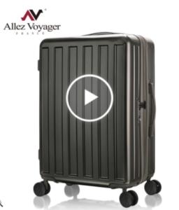 allez voyager大尺寸行李箱