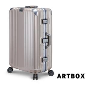 artbox大尺寸行李箱
