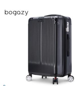 bogazy大尺寸行李箱