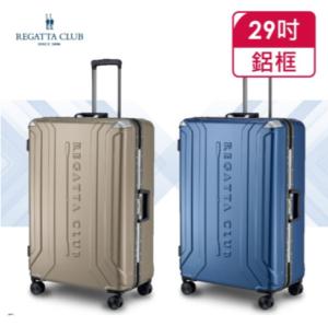 regatta club 大尺寸行李箱