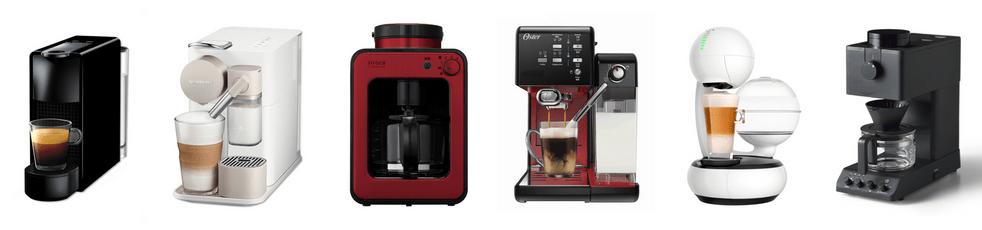【2021】10款家用咖啡機推薦,在家也能品味生活